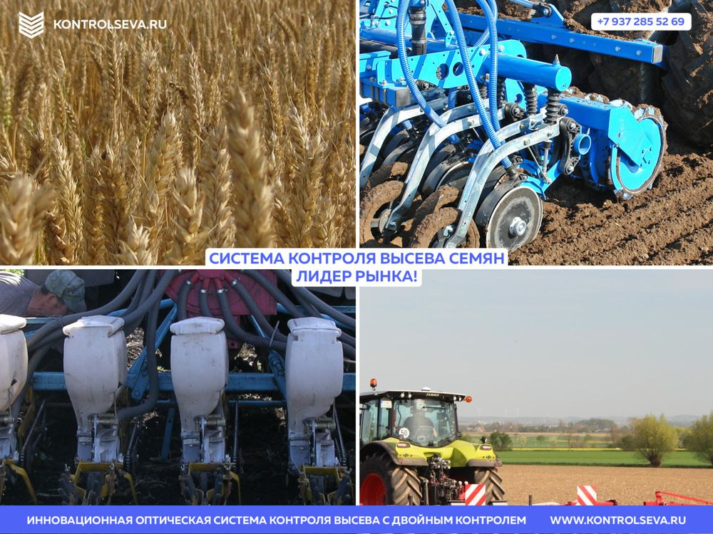 Борона Рубин для трактора сайт поставщика