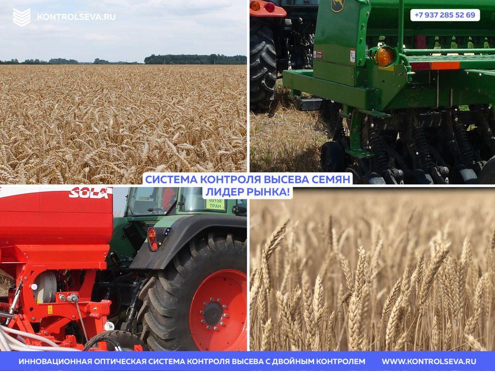 Зерновая сеялка Быстрица С6ПМ2 доставка дешево