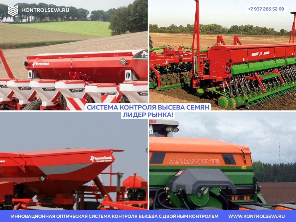 Сеялка зерновая СПУ 6 заказать дешево