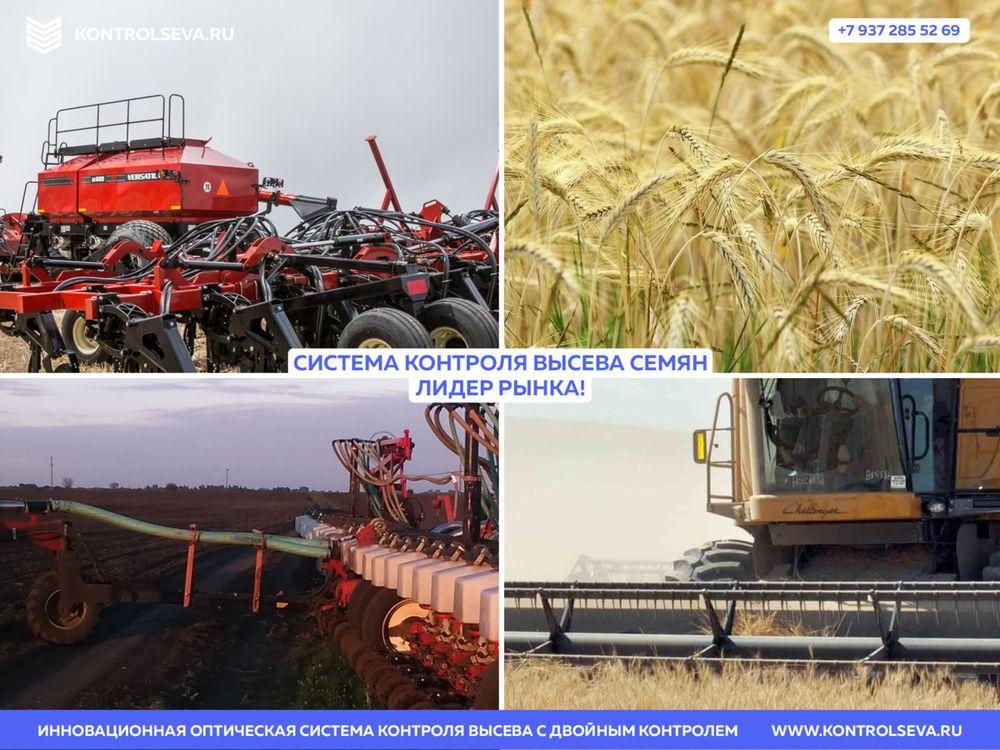 Элементы точного земледелия в сельском хозяйстве