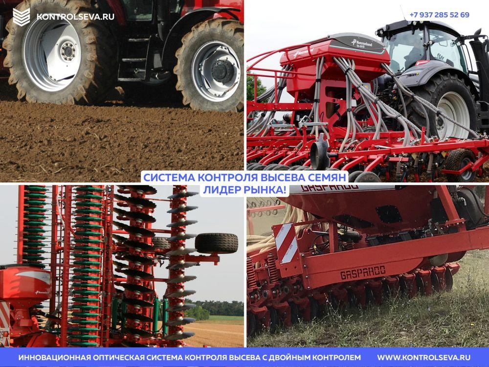 Зерновая сеялка СЗ 3.6 характеристика