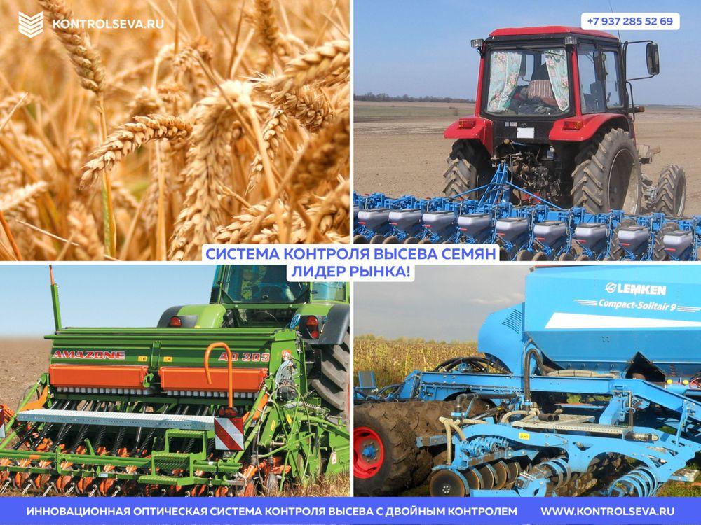 Комбайн Ростсельмаш завод производитель