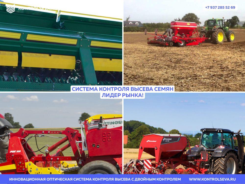 Зерновая сеялка СЗ 3.6 подобрать по ценам