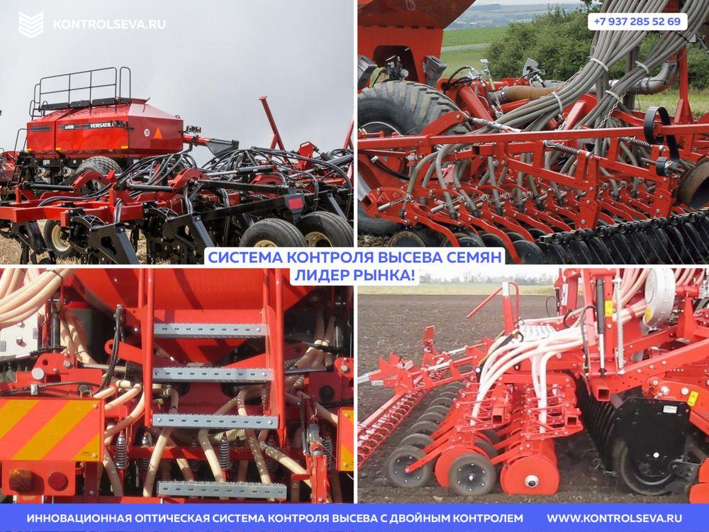 Сеялка зерновая СЗ 6 продам дешево