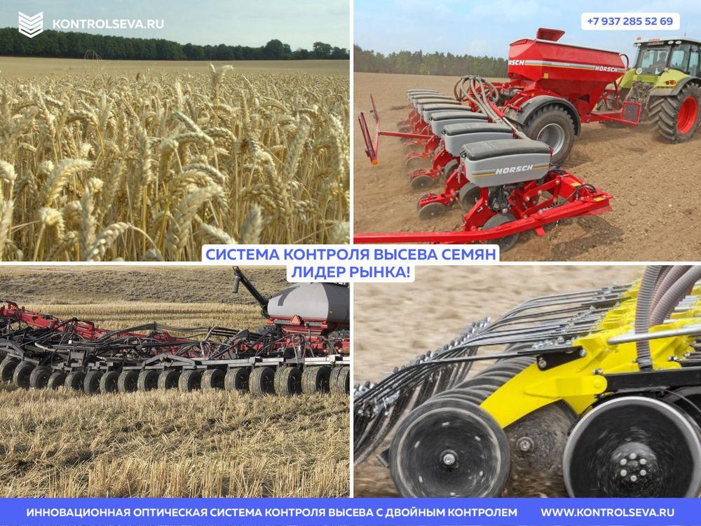 Заказать оборудование контроля количества дизельного топлива в тракторе