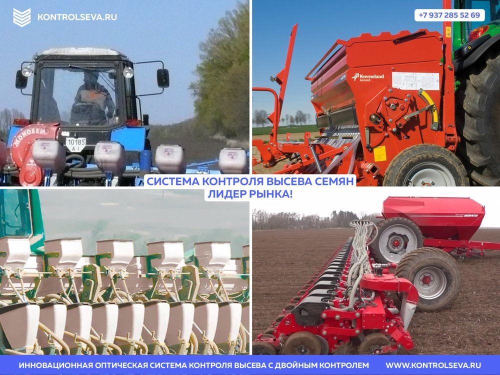Пахота трактором пара сайт для заказа