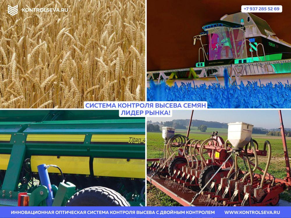 Беспилотный трактор для сельского хозяйства магазин