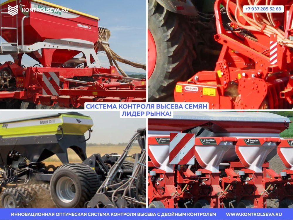 Заказать оборудование контроля расхода дизельного топлива в грузовике