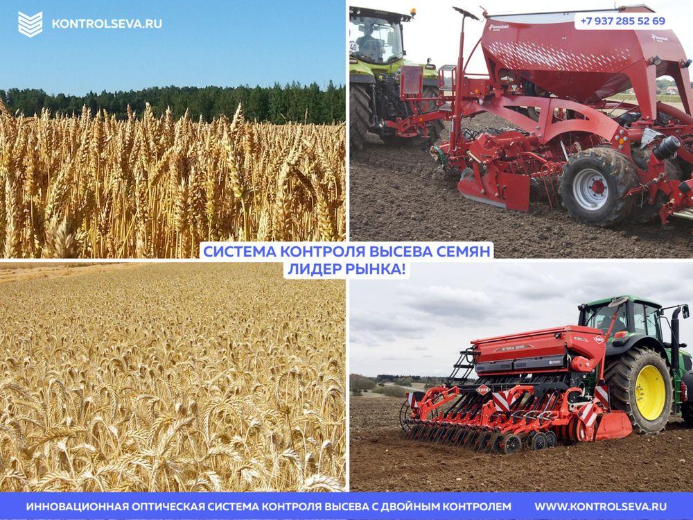 Сеялка зерновая Астра устройство