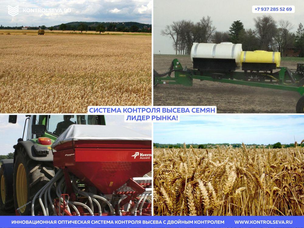 Сеялки Agromaster 4800 поиск по России