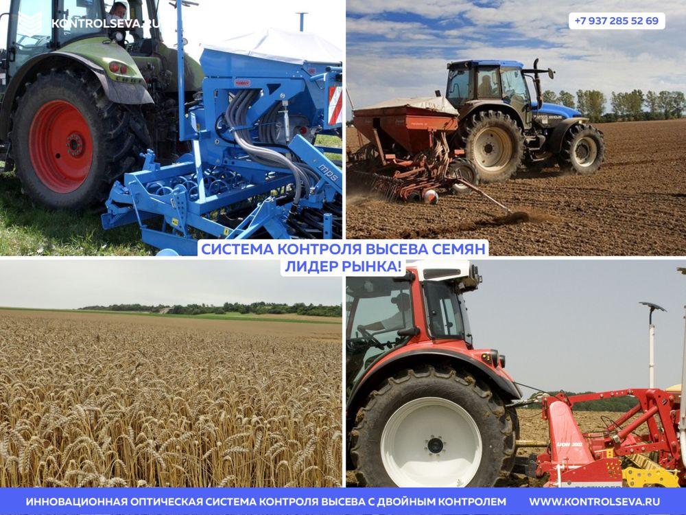 Курсоуказатель для сельхозтехники Аг Лидер каталог с ценами