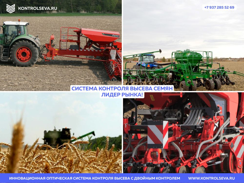 Сельхозтехника Horsch Pronto SW официальный сайт