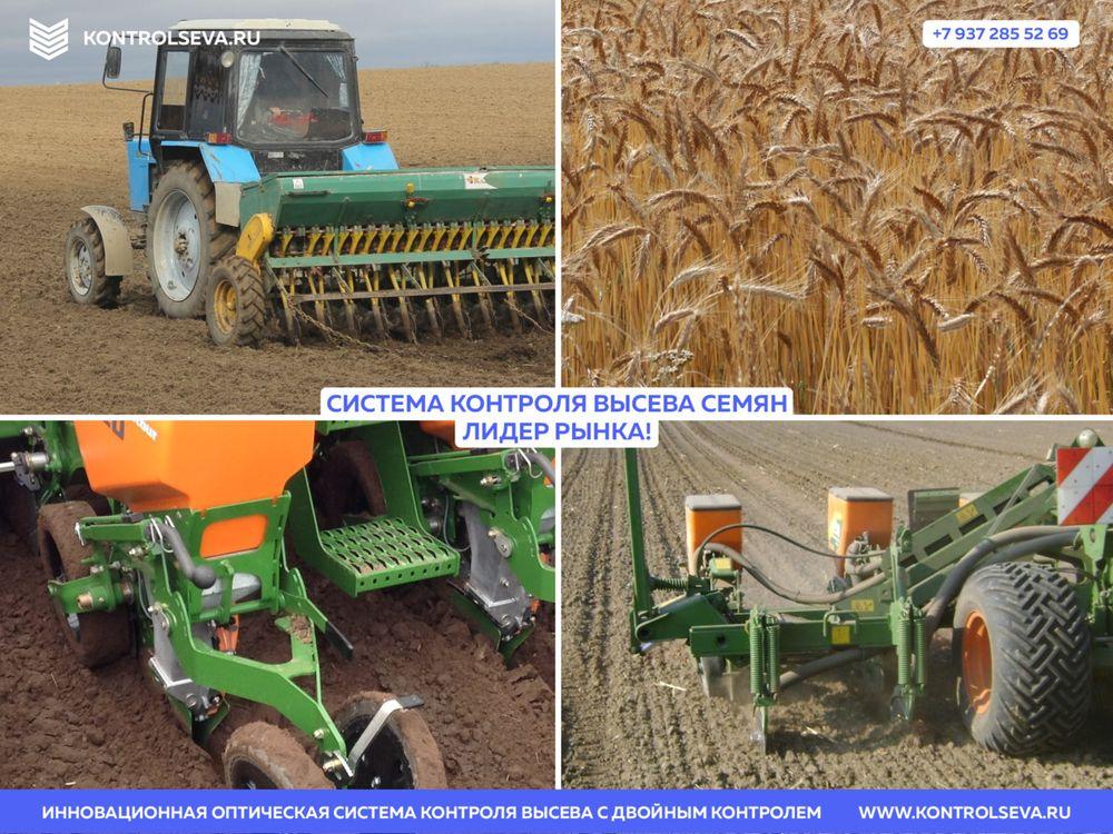 Технология внесения химических удобрений под озимую пшеницу