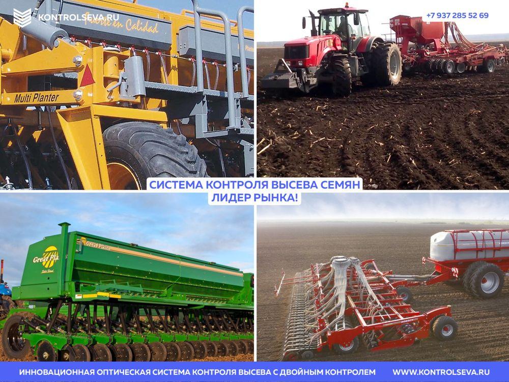Механическая зерновая сеялка продажа недорого