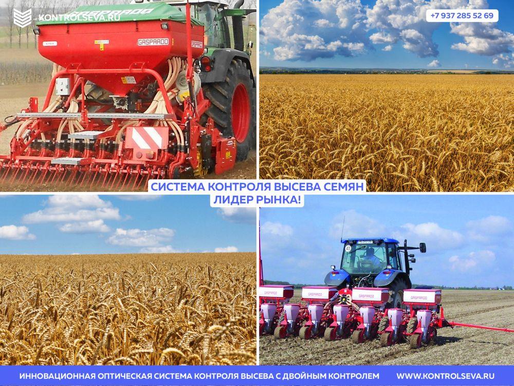 Сельхозтехника Horsch Pronto 12 NT позвонить для заказа