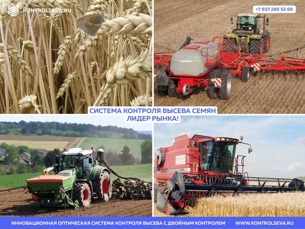 Типы пашенного земледелия