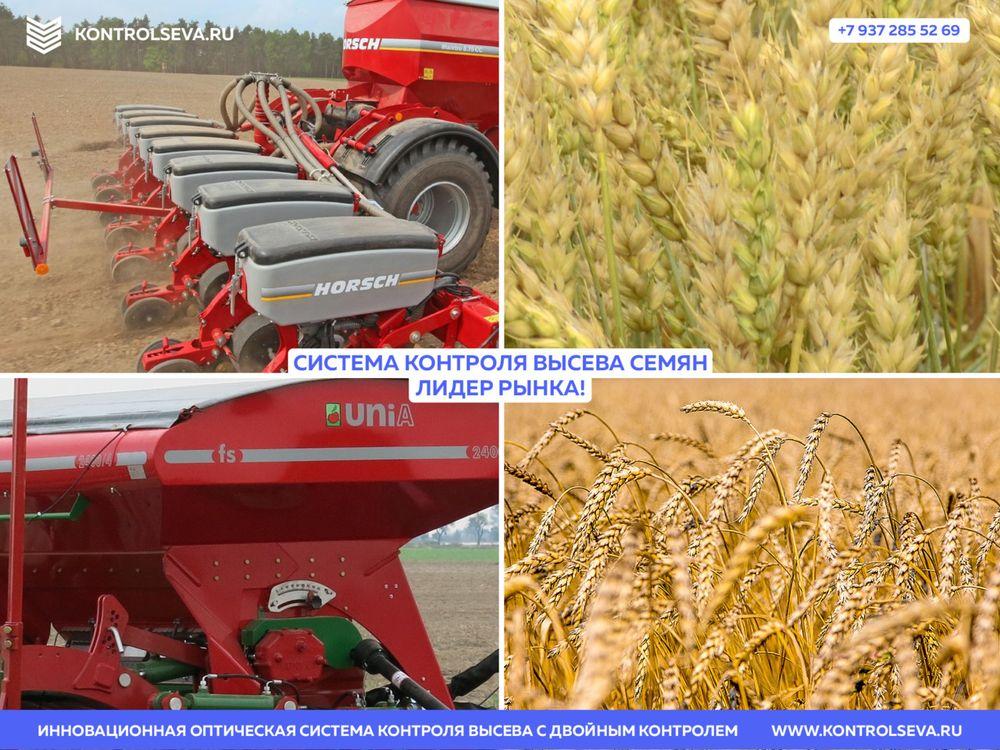 Глонасс в сельском хозяйстве для трактора заказать дешево