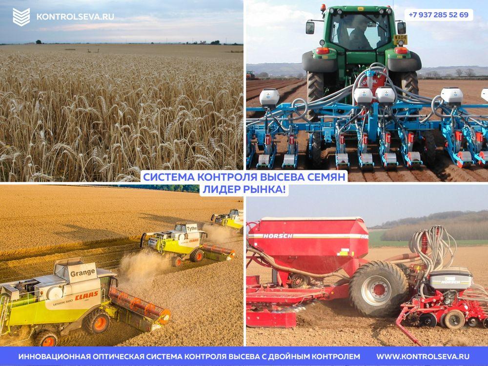 Глонасс в сельском хозяйстве для трактора сколько стоит?