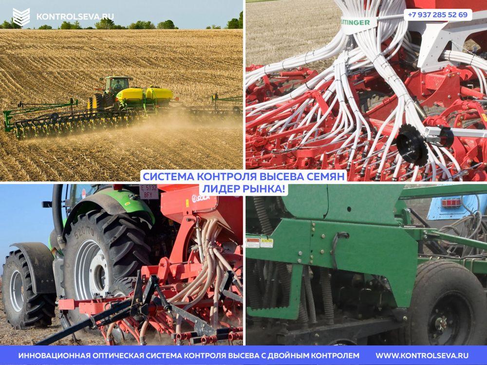 Пневматическая зерновая сеялка сайт компании