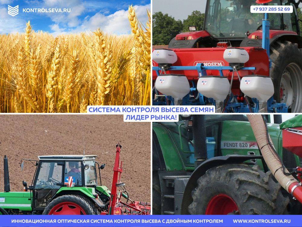 Схема внесения жидких удобрений под кукурузу