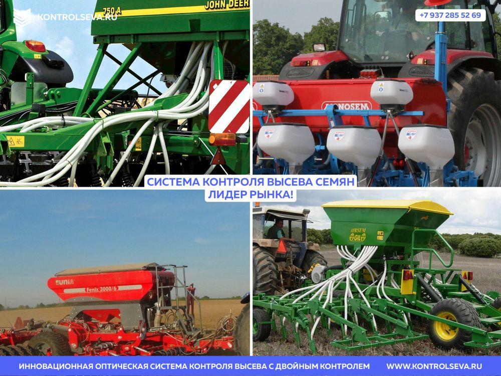 Приборы контроля дизельного топлива в сельском хозяйстве сайт дилера