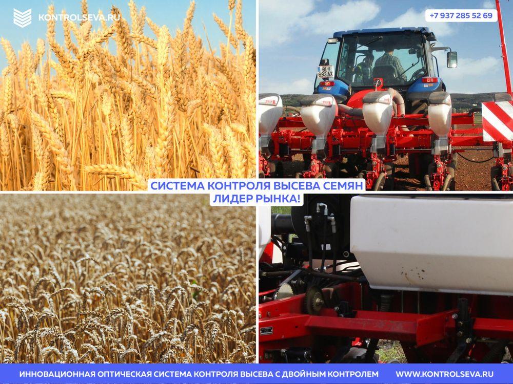 Сеялка зерновая Хорш подобрать по ценам