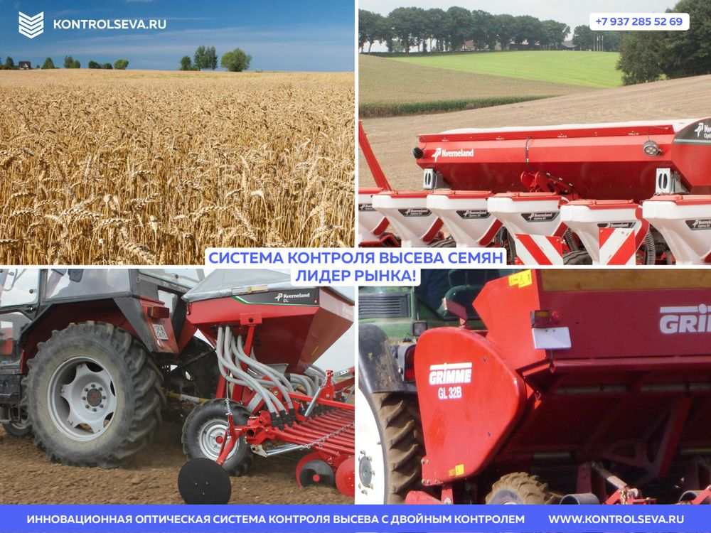Системы внесения минеральных удобрений под кукурузу