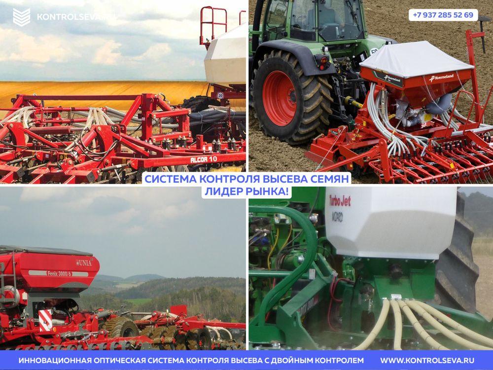 Сельхозтехника Horsch Pronto SW подобрать по ценам