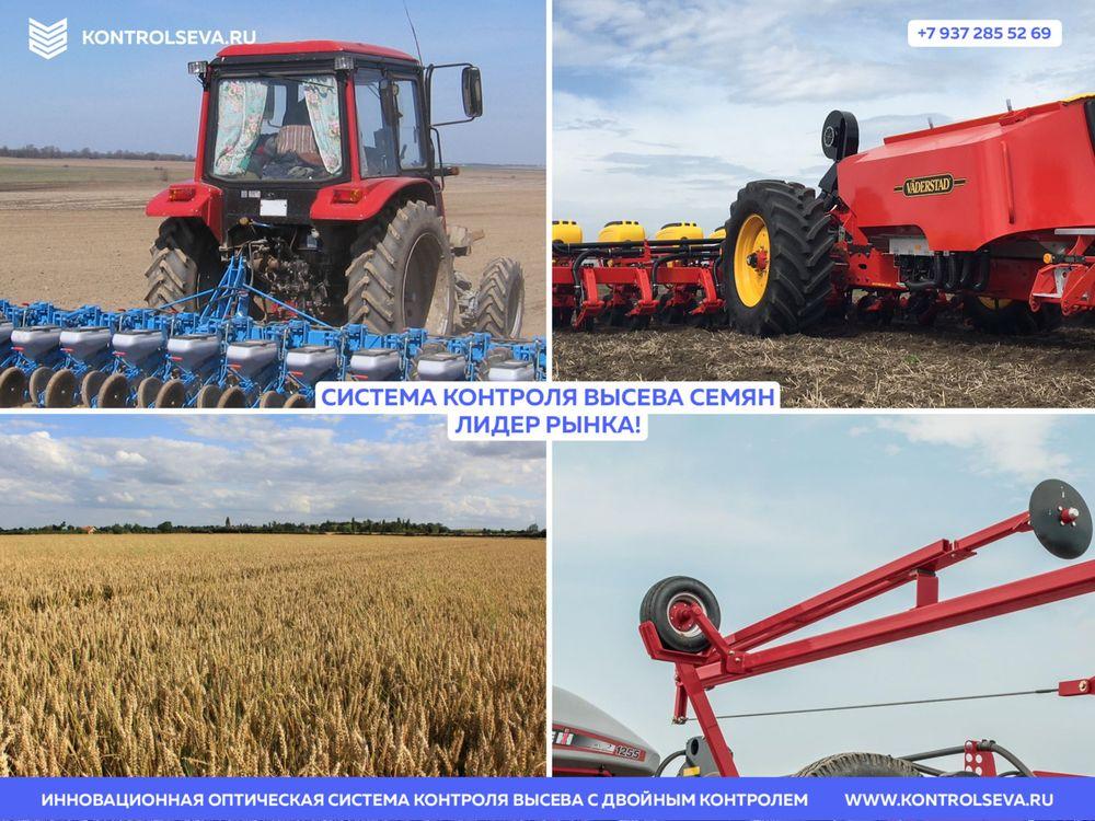Особенности практического земледелия
