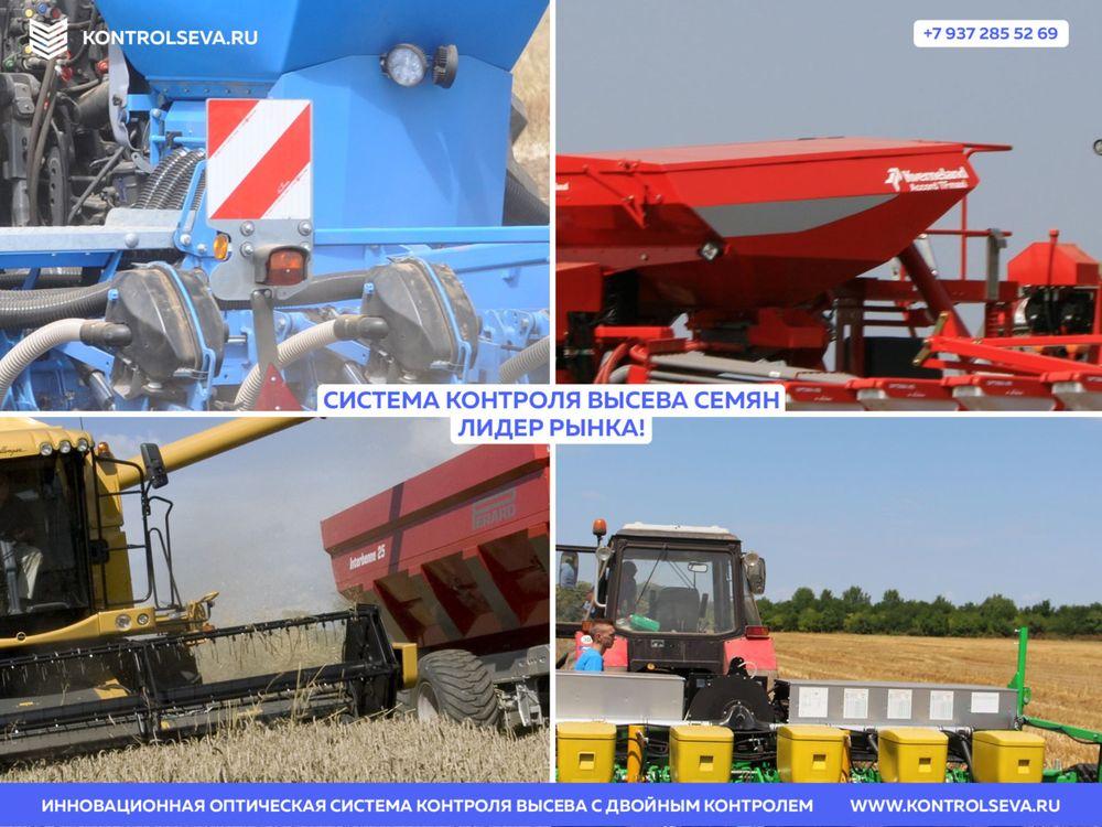 Борона БДТ 3 для трактора доставка недорого