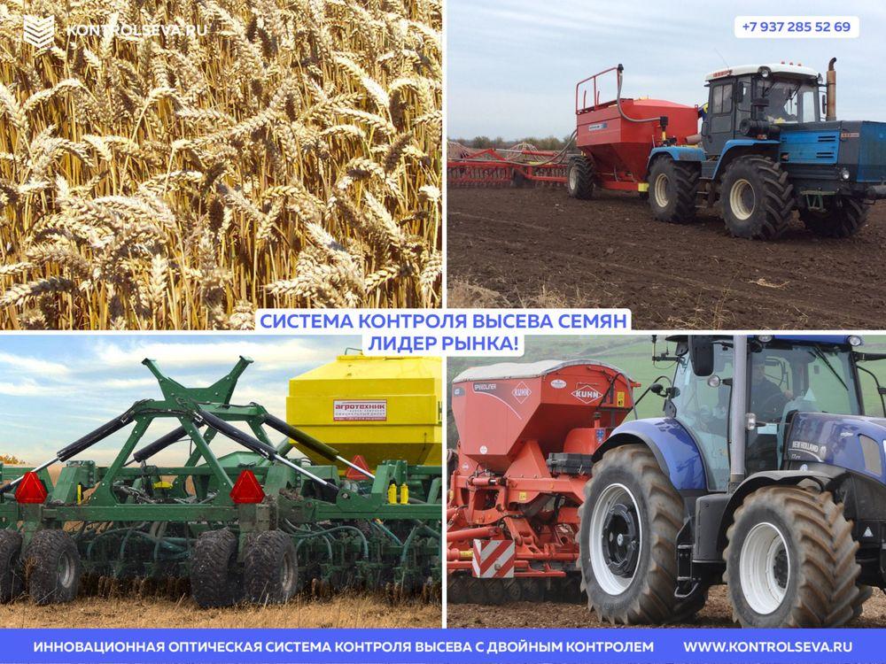 Сельхозтехника Horsch АгроСоюз ATD 11.35 поиск по России