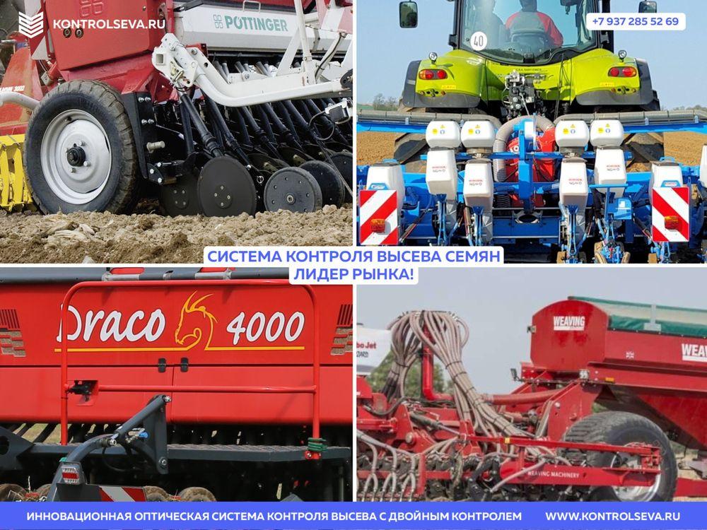 Amazone Cirrus 6001 цена дешево