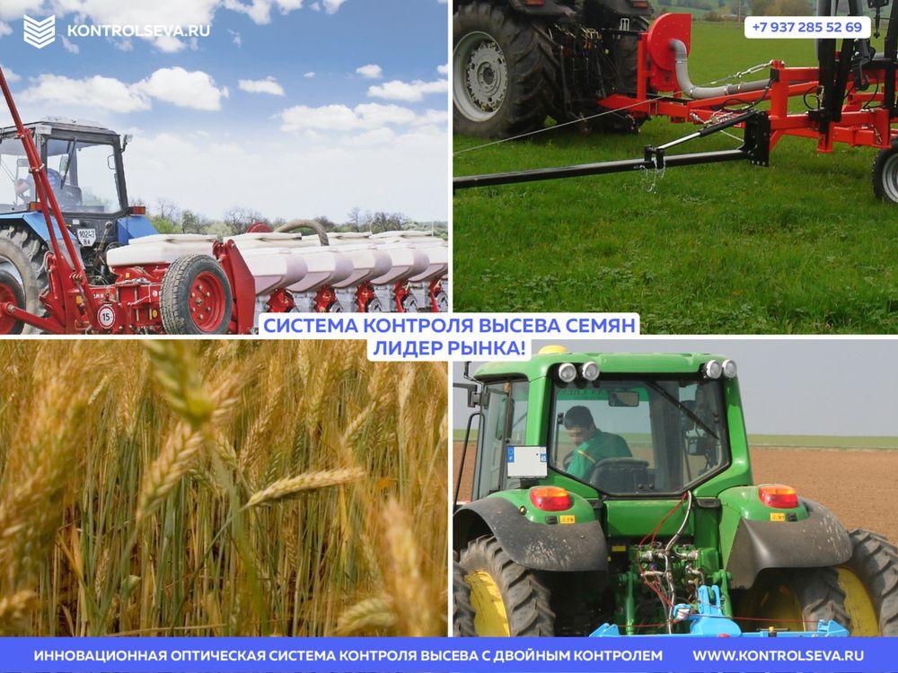 Борона БДТ 3 для трактора узнать цену