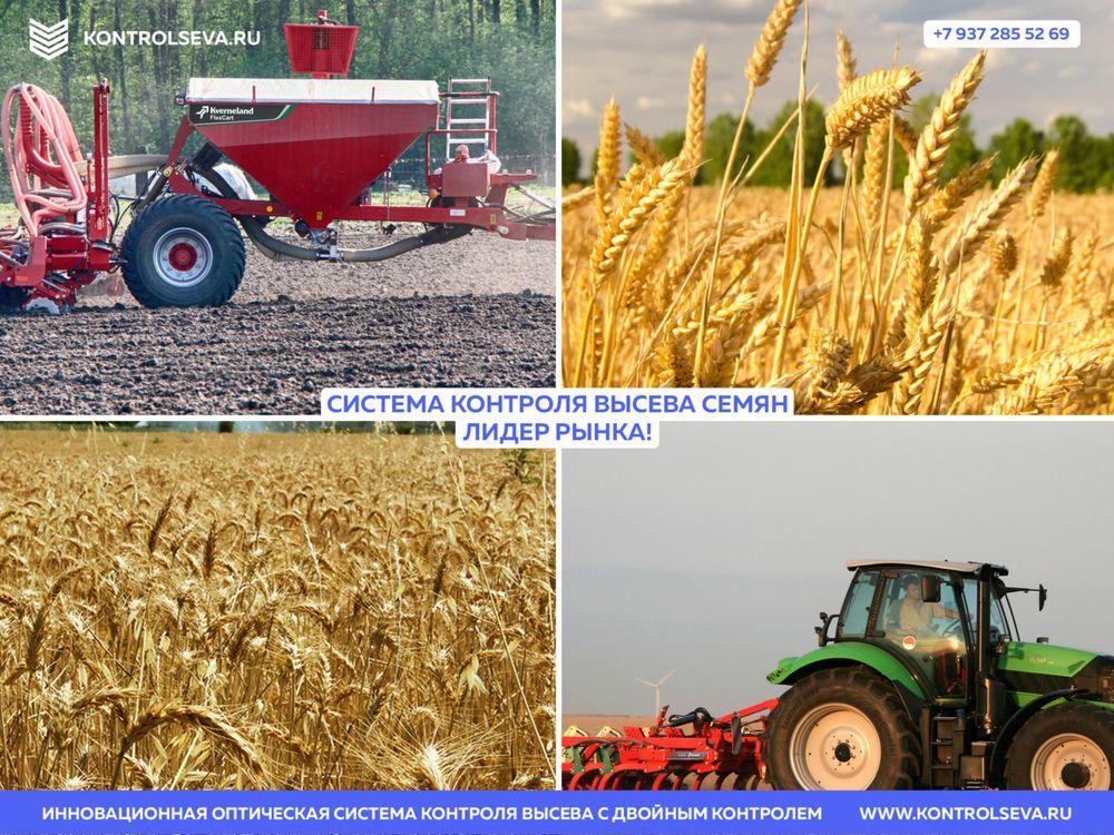 Схема внесения азотных удобрений в почву