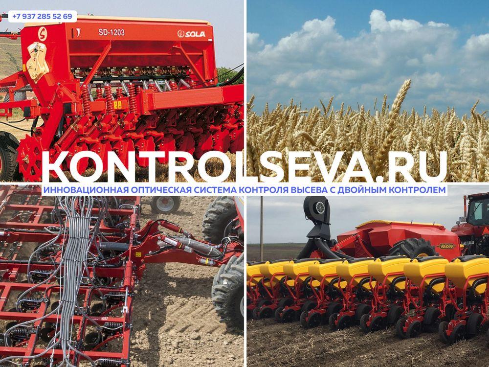 Зарубежный трактор для сельского хозяйства сайт поставщика