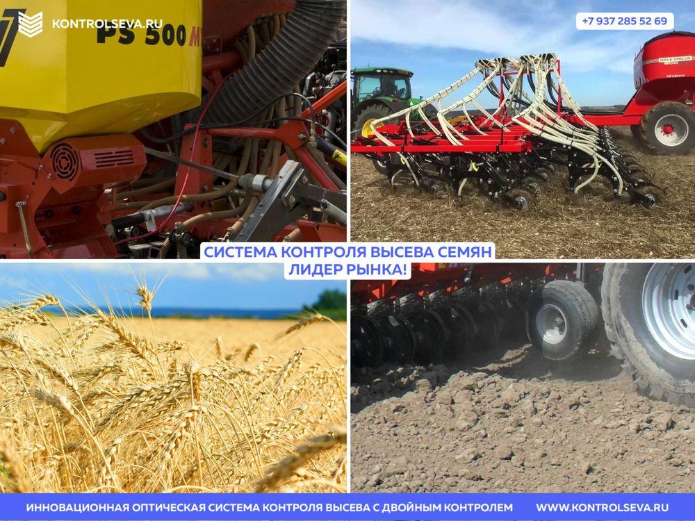 Широкозахватная зерновая сеялка доставка недорого