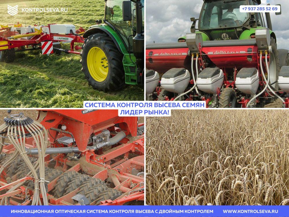 Сеялка зерновая СПУ 6 официальный сайт