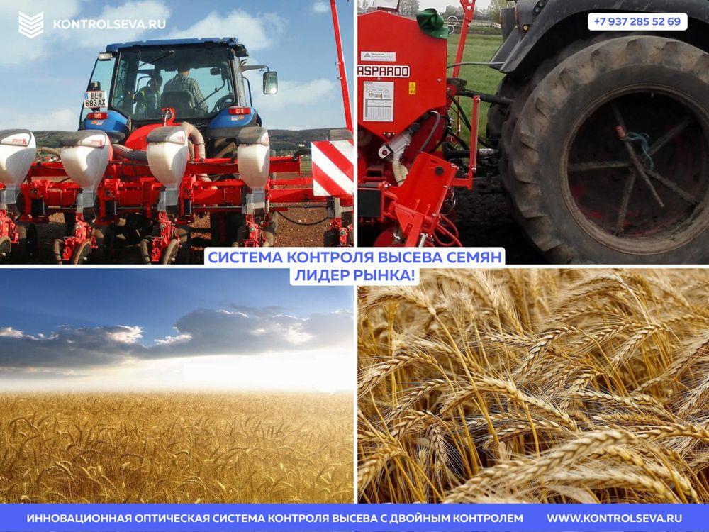 Условия адаптивного земледелия