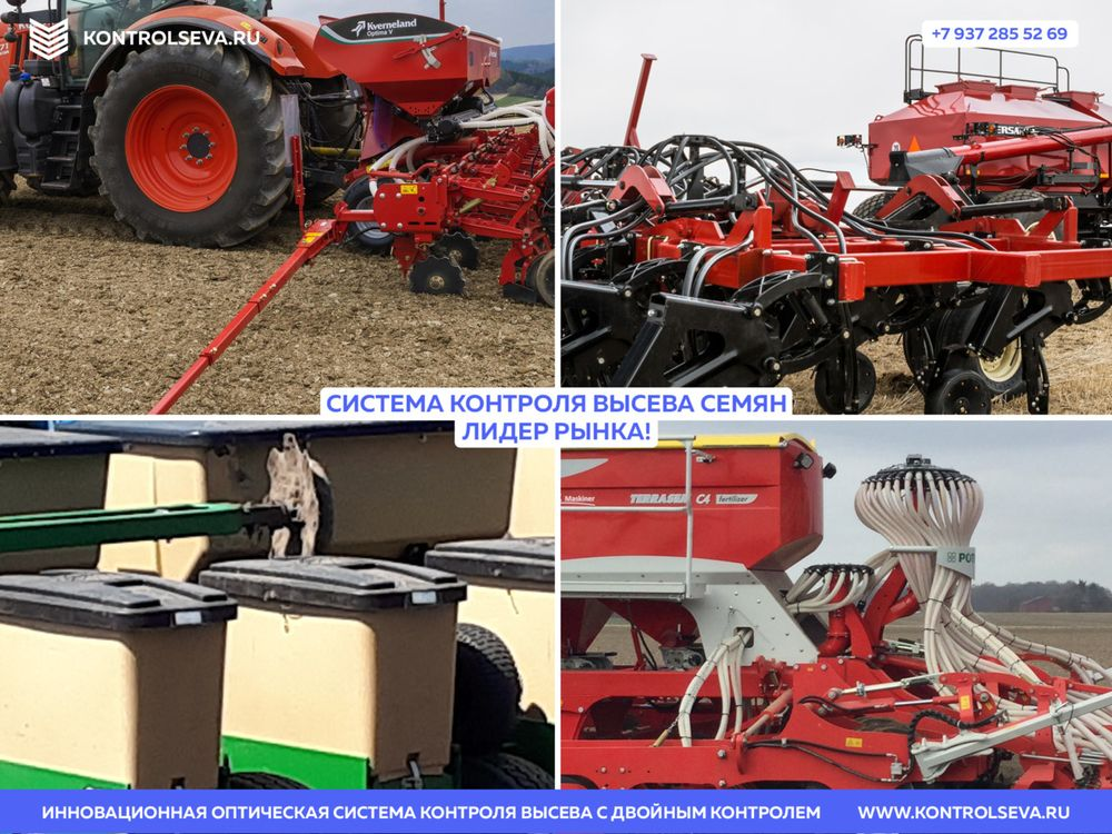 Сеялка зерновая СЗ 3 заказ недорого