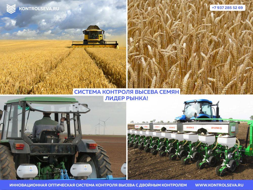 Сеялка зерновая СЗ 6 завод производитель