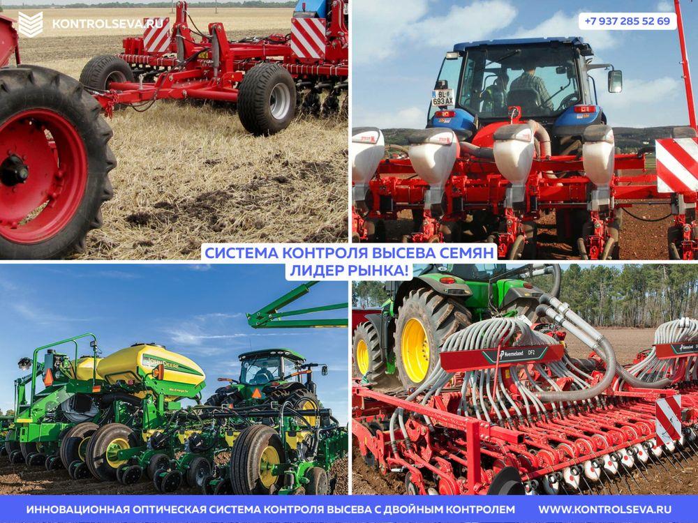 Глонасс в сельском хозяйстве для учета расхода ГСМ купить