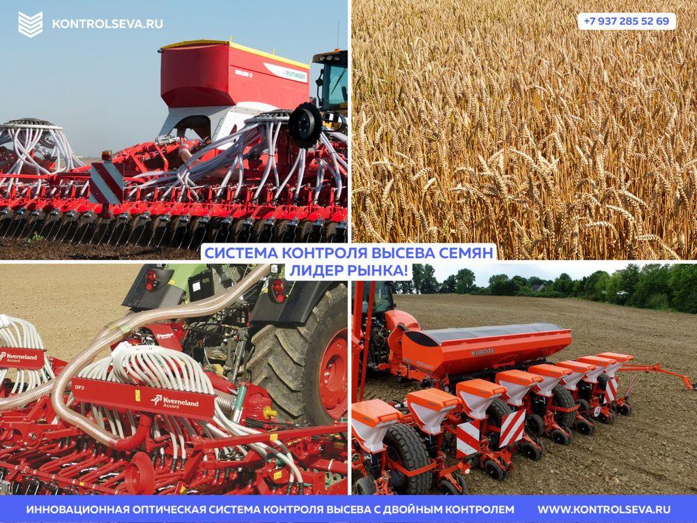 Датчики высева семян Monada УПС, СУПН, СПЧ, ,Gaspardo и т.д. прайслист