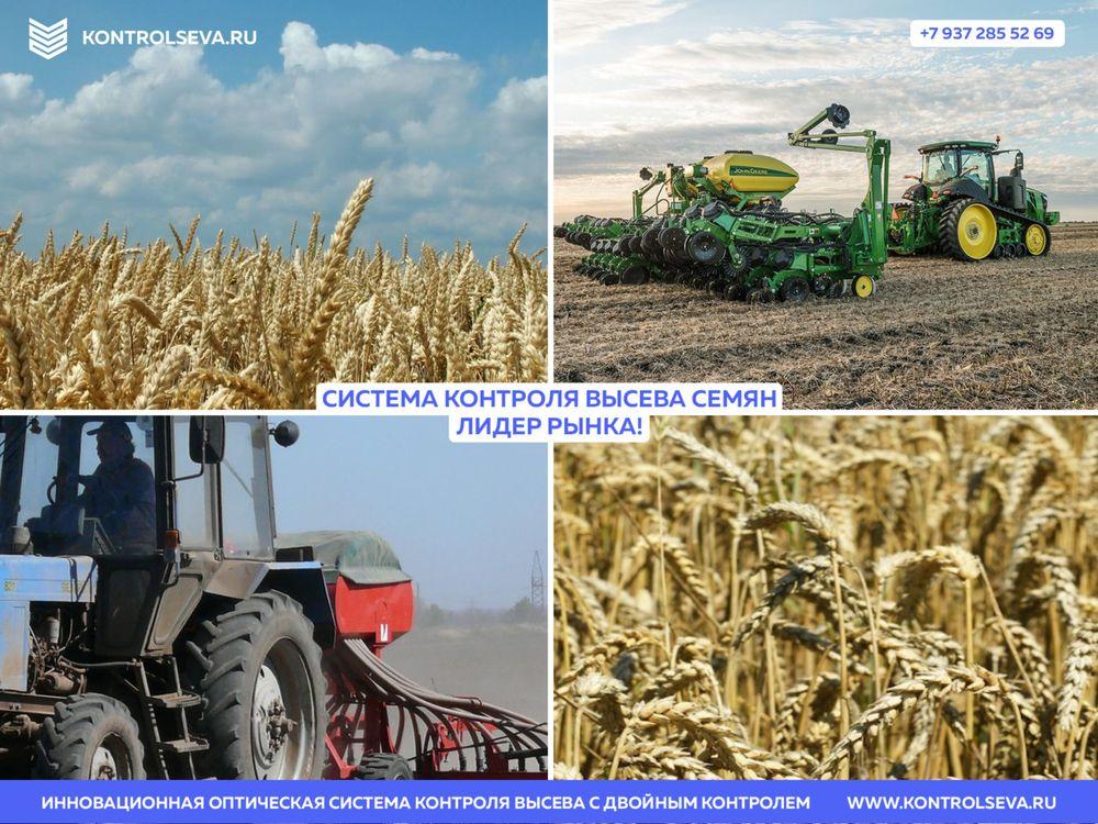 Курсоуказатель для сельхозтехники Trimble сайт фирмы