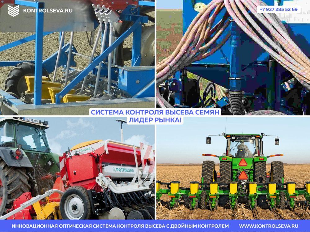 Современный трактор для сельского хозяйства поиск по России