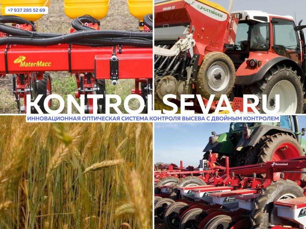 Универсальный трактор для сельского хозяйства сайт фирмы
